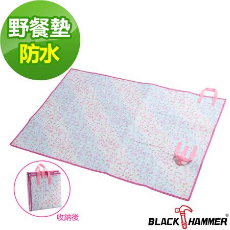 (任选)意大利 BLACK HAMMER 樱花野餐垫