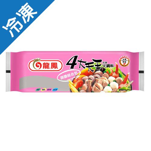 龍鳳四大天王御膳 326G 盒