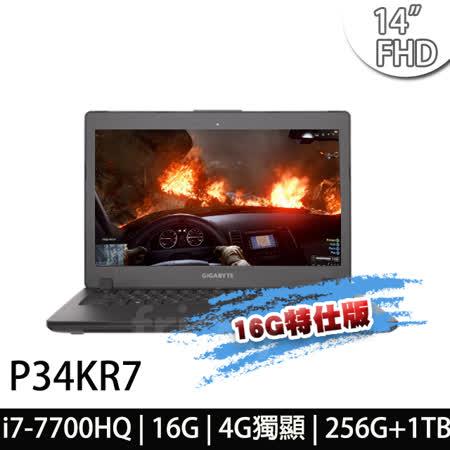 GIGABYTE技嘉 P34KR7 14吋 i7-7700HQ GTX1050Ti WIN10(16G特仕版)
