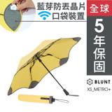 XS_METRO UV+ 完全抗UV折傘  (糖果黃)