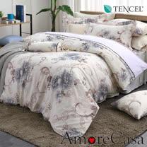 【AmoreCasa】<BR>TENCEL天絲兩用被床罩八件組(雙人)