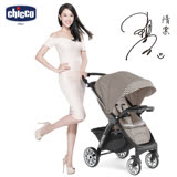 chicco-Bravo極致完美手推車限定版-風格棕**送攜帶式輕巧餐椅座墊