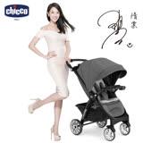 chicco-Bravo極致完美手推車限定版-尊爵灰**送攜帶式輕巧餐椅座墊