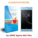 NIRDOSA SONY Xperia XA1 Plus 9H 0.26mm 鋼化玻璃 螢幕保護貼