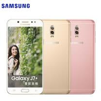 SAMSUNG Galaxy J7+ 雙主鏡頭手機(J7 PLUS)◆贈原廠三段式美肌補光燈