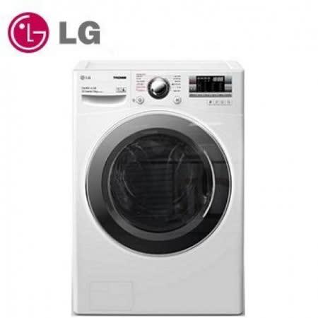 含基本安裝 LG 樂金 14公斤洗脫烘變頻滾筒洗衣機F2514DTGW