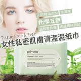 Primera 高級女性私密肌膚清潔濕紙巾 6片/一包