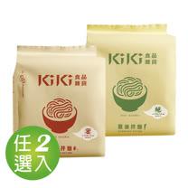 限時下殺 ↘任選2袋- KIKI 麻辣&蔥油拌麵 (6包/袋)