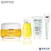 DARPHIN 精露花瓣面膜舒壓組