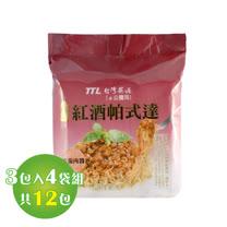 團購限定 台酒 紅酒帕式達-番茄肉醬 3包入X4組袋 _此組合(共12包)
