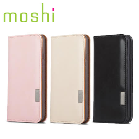 Moshi Overture for iPhone 8 / 7 側開卡夾型保護套