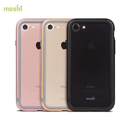 Moshi  Luxe for iPhone 8 / iPhone 7 雙料金屬邊框