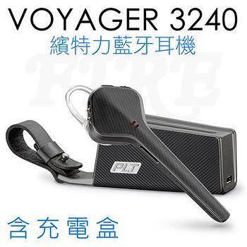 繽特力 Plantronics VOYAGER 3240 藍牙耳機 三麥克風 藍牙4.1 DSP降噪 含充電盒