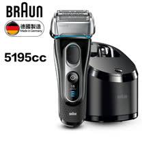 德國 BRAUN 百靈 Series 5 靈動系列電鬍刀 5195cc