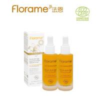【Florame法恩】活化嫩白保濕精華油30ml×2瓶