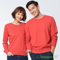 bossini男裝-圓領厚棉T恤17橘
