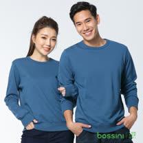 bossini男裝-圓領厚棉T恤17綠松
