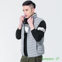 bossini男裝-高效熱能輕羽絨背心02淡灰