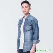 bossini男裝-牛仔長袖襯衫靛藍