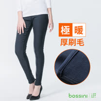 bossini女裝-厚刷毛超彈窄管褲17海軍藍