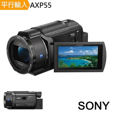 SONY FDR-AXP55-4K 高畫質數位攝影機*(中文平輸) - 加送SD64G-C10+副電+專屬座充+相機包+YINGNUOST 雲檯全景鋁合金BY-558S+大吹球+清潔組+硬式保護貼