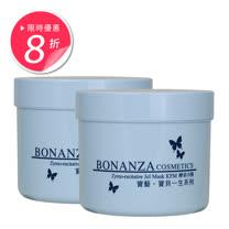寶藝Bonanza  酵素冷膜 雙瓶優惠組