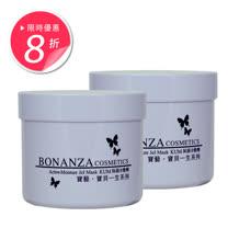 寶藝Bonanza  保濕冷敷劑 雙瓶優惠組