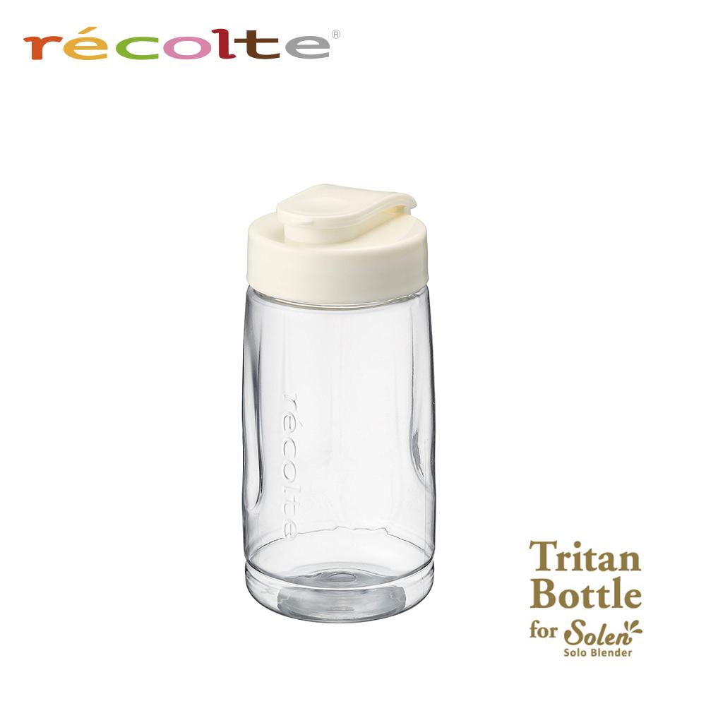 recolte 麗克特|Solen 果汁機 隨行杯RSB-3BT
