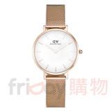 DW Daniel Wellington 經典中的米蘭風格時尚優質腕錶-白+玫瑰金/32mm-DW00100163
