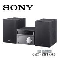 SONY CMT-SBT40D 支援 DVD USB NFC 藍芽床頭音響