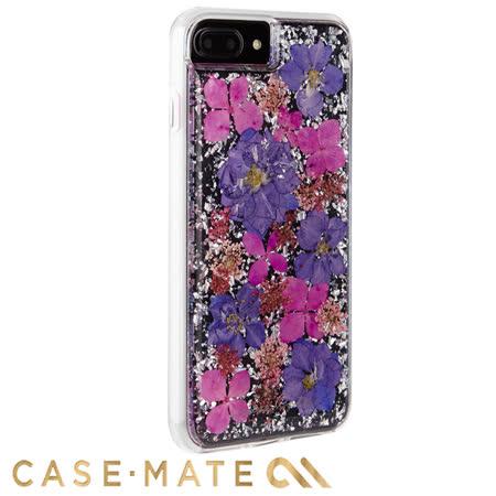 美國 Case-Mate iPhone 8 Plus / 7 Plus Karat Petals 璀璨真實花朵防摔手機保護殼 - 紫