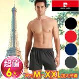 Pierre Cardin 皮爾卡登 時尚萊卡針織排汗平口褲-6入組(尺寸M~XXL加大尺碼)