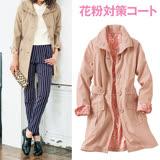 日本預購-portcros袖口開衩大口袋大衣外套(共四色/M-LL)