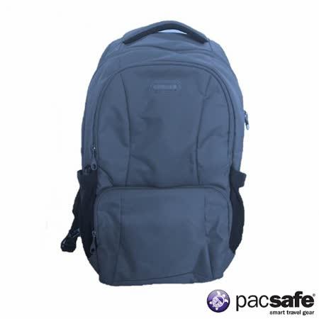 Pacsafe METROSAFE 22L 商務城市防盜背包 (午夜藍)