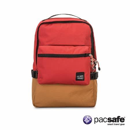 Pacsafe SLINGSAFE LX350 多功能子母防盜背包(16L) (辣椒紅)