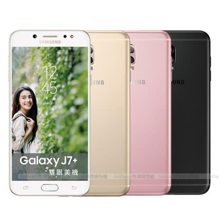 Samsung Galaxy J7+ C710 5.5吋八核雙眼美機 -加送保護套+螢幕保護貼