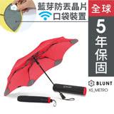 XS_METRO 折傘 (動感紅)