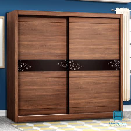 漢妮Hampton-麥爾斯系列淺胡桃木7.2尺推門衣櫃/衣櫥