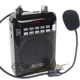 omax多功能數位教學大聲公擴音收錄音機