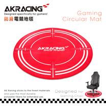 AKRACING超跑電競地毯-GT824SNIPER-紅