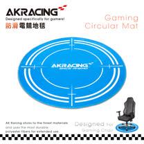 AKRACING超跑電競地毯-GT824SNIPER-藍