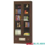 【品味居】瑪多芬 時尚2.8尺木紋二門二抽書櫃/收納櫃(二色可選)