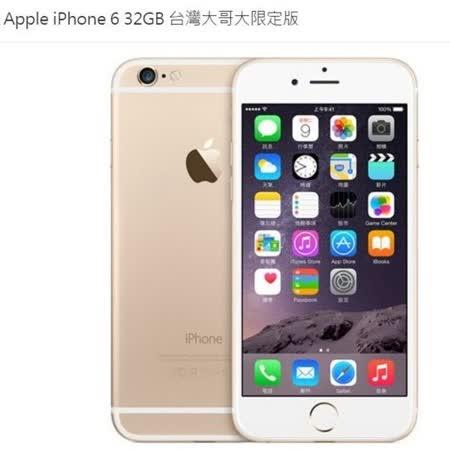 Apple iPhone 6 32GB 台灣大哥大限定版 4.7吋智慧型手機/ 4G LTE台灣公司貨