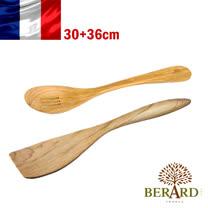 法國【Berard】畢昂原木食具 橄欖木圓握柄平寬炒鏟36cm+橄欖木長柄簍空橢圓拌匙30cm