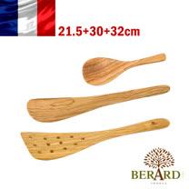 法國【Berard】畢昂原木食具 橄欖木功能3件組:飯匙21.5cm+中華炒鏟30cm+12孔平寬炒鏟32cm