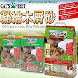 德國凱優CATS BEST》紅標除臭凝結木屑砂-40L(17.2kg)