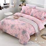 《HOYACASA瓦妮莎》雙人四件式天絲兩用被床包組