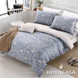 《HOYACASA薩琳娜》雙人四件式天絲兩用被床包組