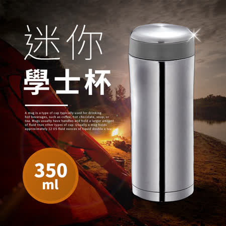 【ENNE】迷你保温学士杯 冰霸壶/保温壶 350ML(K0228)