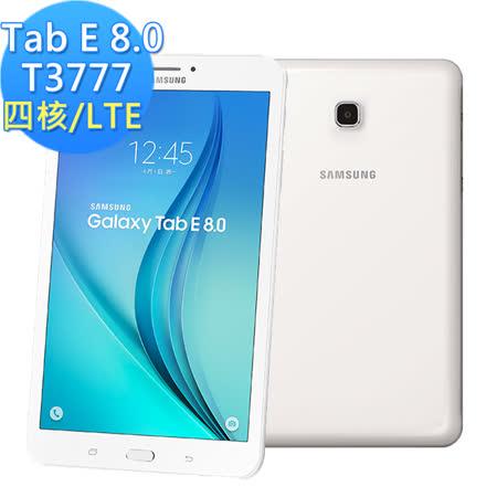 SAMSUNG Galaxy Tab E 四核心 8吋LTE平板電腦 送藍芽耳機+布套(T3777)